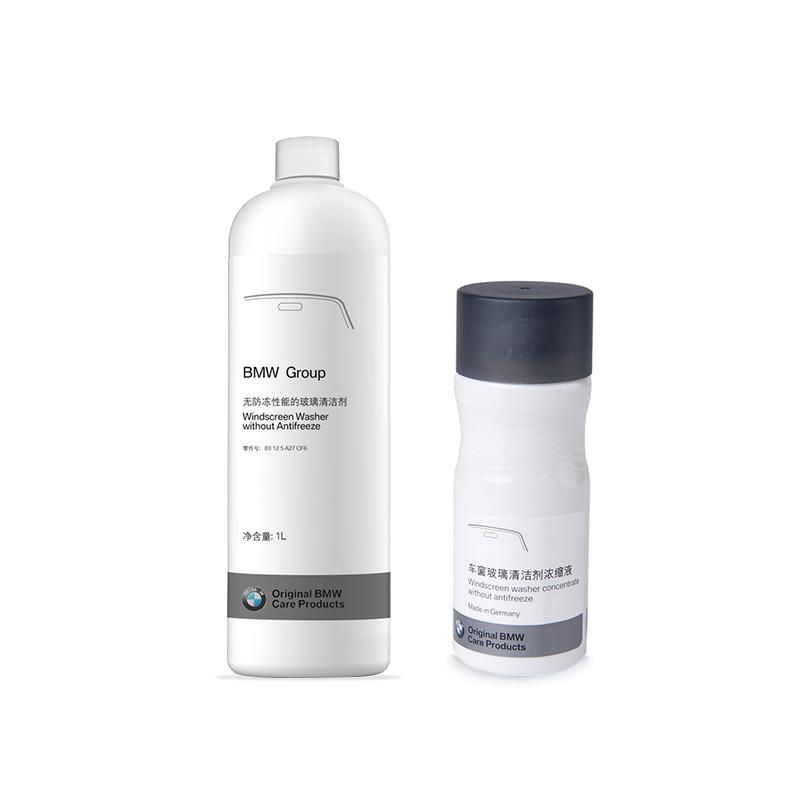 BMW宝马原厂夏季非防冻 浓缩型玻璃水50ml可兑5L 1000ML新老包装随机发货