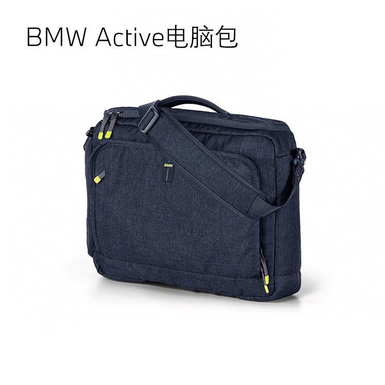 BMW Active 电脑包 单肩包