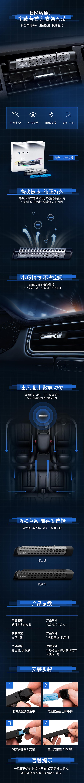 BMW/宝马原厂高档车载芳香剂+支架套装