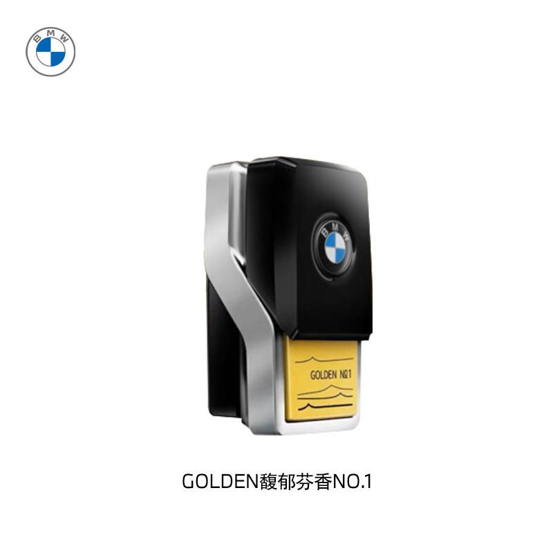 BMW 香氛