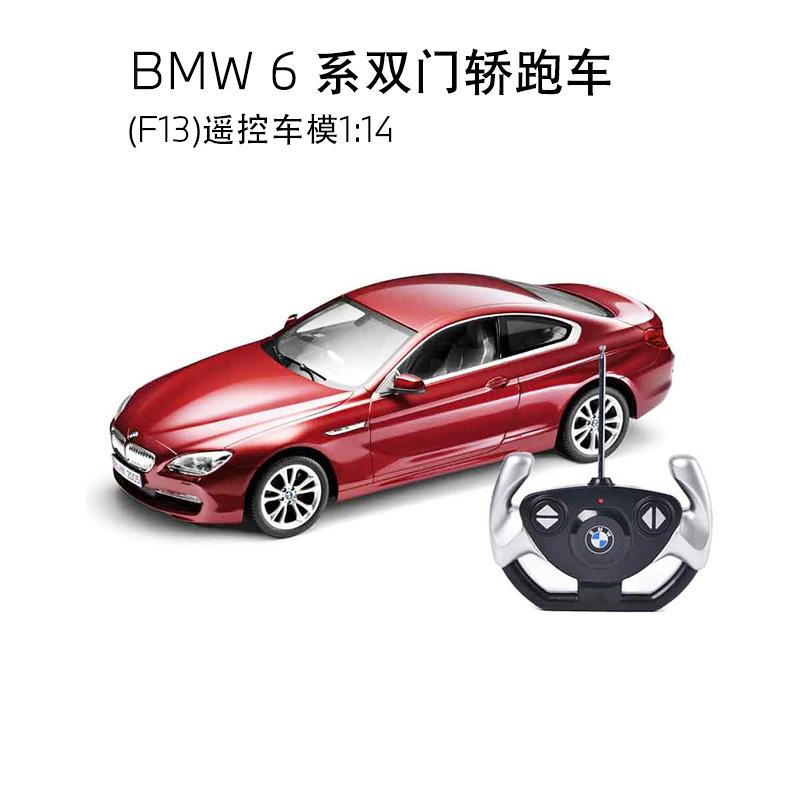 BMW 遥控车模系列