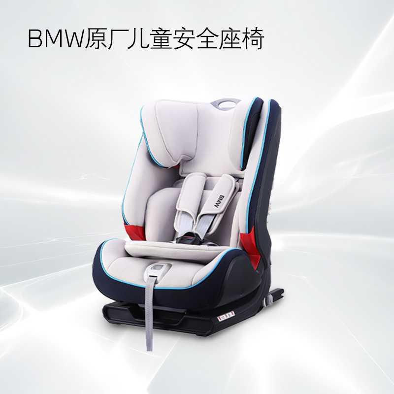 【618狂欢季】BMW儿童安全座椅
