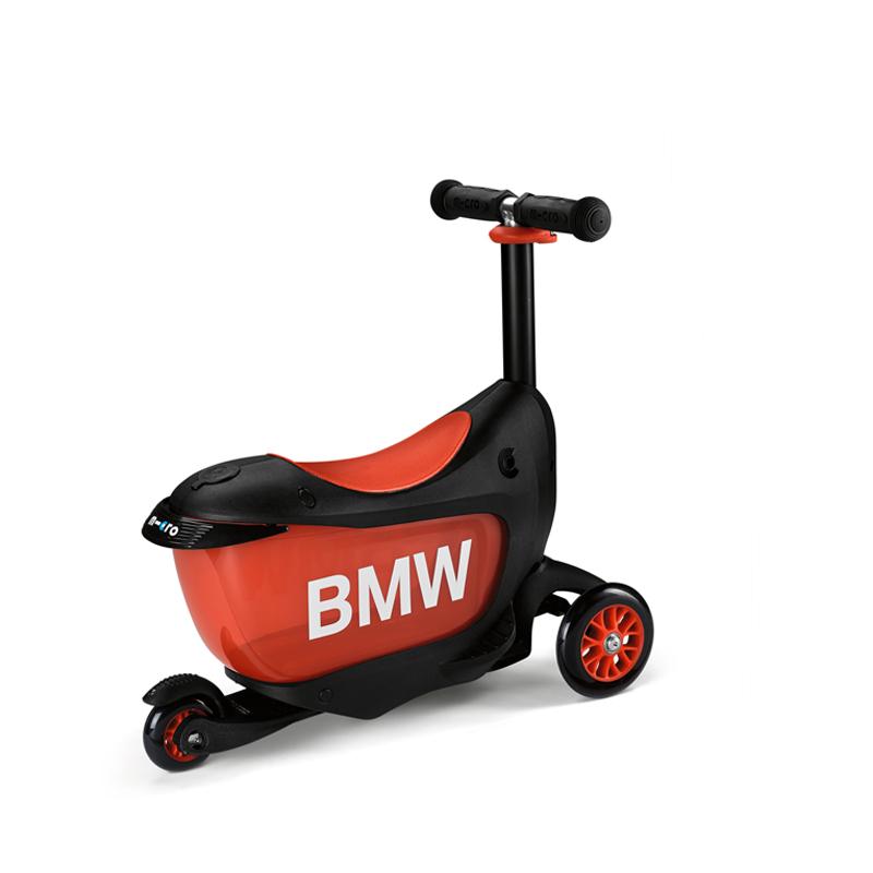 BMW 米高 儿童滑板车 黑色