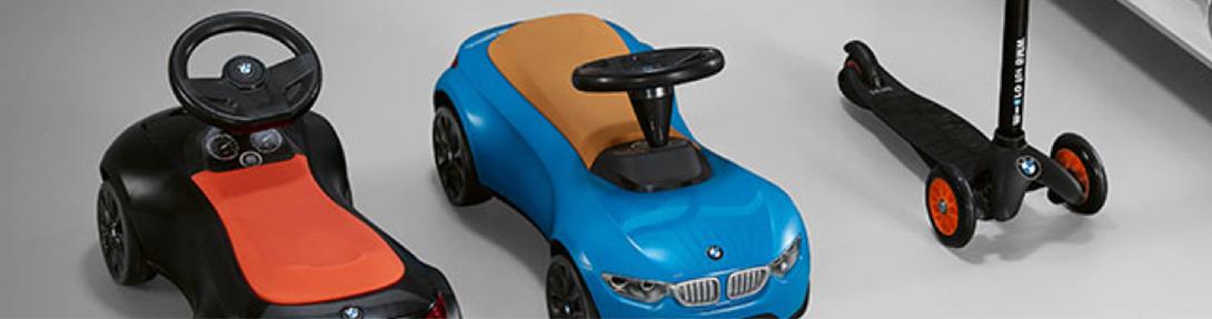 BMW儿童系列