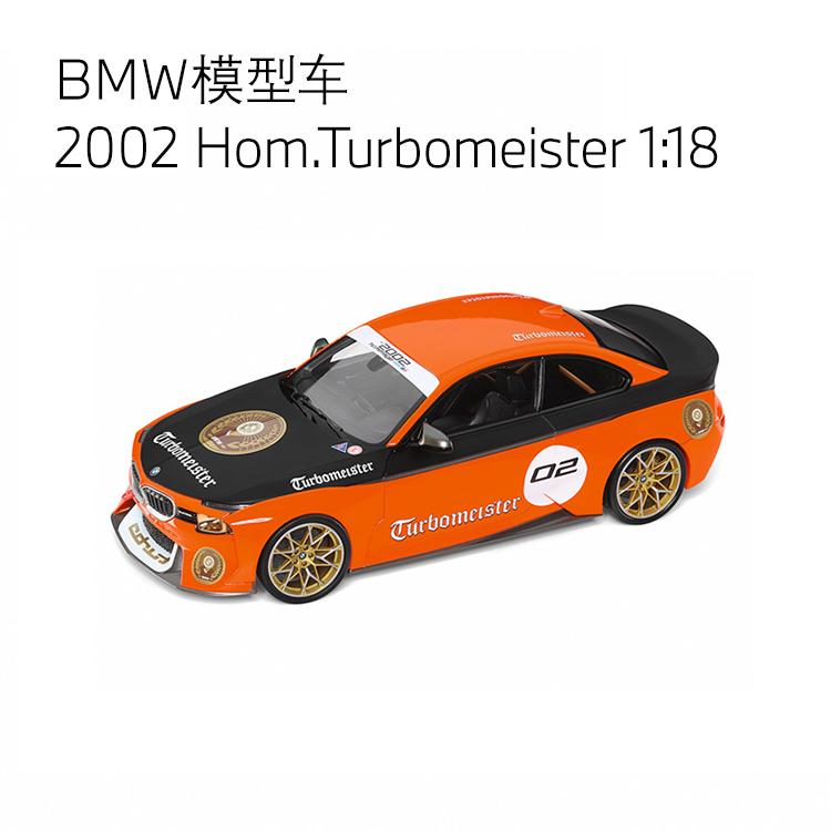 BMW 模型车 2002 Hom.Turbomeister 1:18