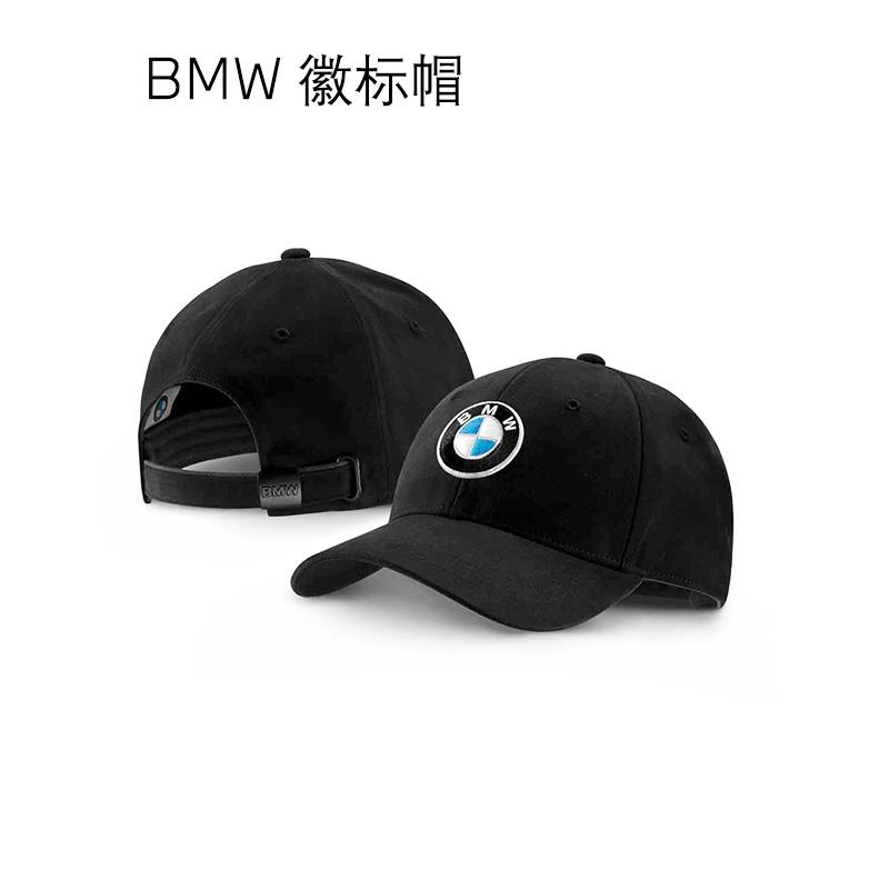 BMW 帽子系列
