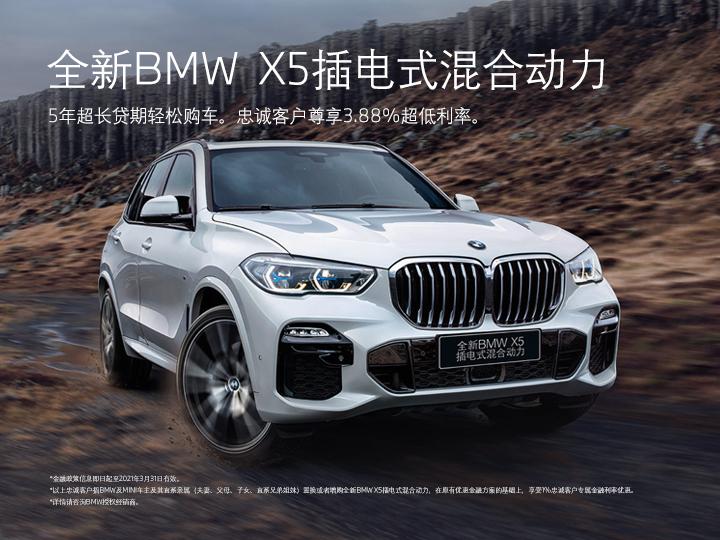 BMW经销商本地车展