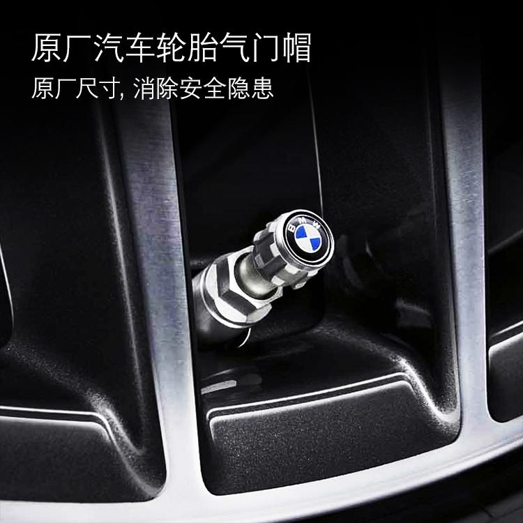 BMW 气门帽